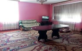 7-комнатный дом, 200 м², 8 сот., Калтаева 154 за 16 млн 〒 в Шымкенте, Енбекшинский р-н