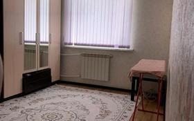 3-комнатная квартира, 73 м², 10/10 этаж, мкр 5, А Молдагулова 5 А за 17.8 млн 〒 в Актобе, мкр 5