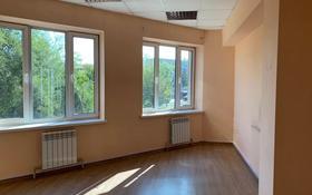 Здание, мкр Таугуль площадью 715 м² за 2.5 млн 〒 в Алматы, Ауэзовский р-н