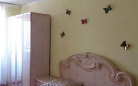 2-комнатная квартира, 70 м², 2/5 этаж посуточно, Махамбета Утемисова 119 за 8 500 〒 в Атырау