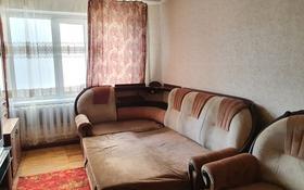 1-комнатная квартира, 40 м², 1 этаж посуточно, Шайкенова 85 за 4 000 〒 в Актобе, мкр 11