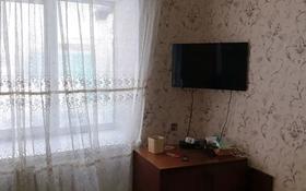 3-комнатный дом, 58 м², 3 сот., улица Щербакова за 5.8 млн 〒 в Усть-Каменогорске