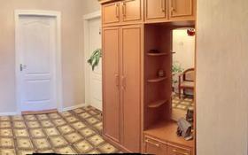 5-комнатная квартира, 89.3 м², 10/10 этаж, Шакерима — Дулатова за ~ 20 млн 〒 в Семее