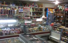 Магазин площадью 83 м², Бектурова 15 за 25 млн 〒 в Павлодаре