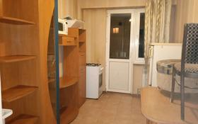 1-комнатная квартира, 40 м², 6/9 этаж помесячно, Асыл Арман 11 за 60 000 〒 в Иргелях