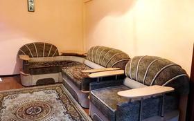 2-комнатная квартира, 70 м², 2 этаж посуточно, Жетоксан — Бокейханова за 6 000 〒 в Балхаше