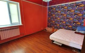 5-комнатный дом, 189 м², 5 сот., Исаева за 39.9 млн 〒 в Уральске