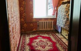 3-комнатная квартира, 70.7 м², 3/5 этаж, Мерей 8 за 10 млн 〒 в