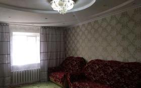 3-комнатный дом, 254.1 м², 55 сот., Поселок Калкаман Кутузова — 30/1 за 4 млн 〒 в Аксу