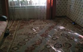 3-комнатная квартира, 65 м², 1/5 этаж, Старый город, Жанкожа батыра 6 за 15 млн 〒 в Актобе, Старый город