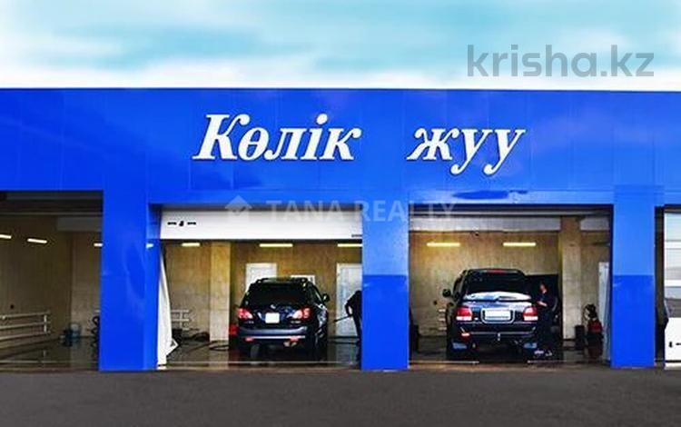 автомойка за ~ 91.1 млн 〒 в Алматы, Алмалинский р-н