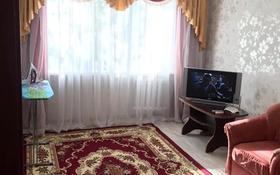3-комнатная квартира, 63 м², 2/5 этаж посуточно, Махамбета 125 — Азаттык за 10 000 〒 в Атырау