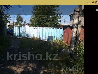 Участок 2.1 сотка, Лазарева 1б — Жандосова за 10 млн 〒 в Алматы, Ауэзовский р-н