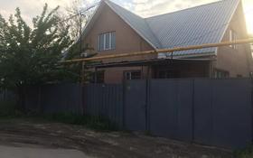 7-комнатный дом, 170 м², мкр Коккайнар, Кус жолы 4 за 43 млн 〒 в Алматы, Алатауский р-н