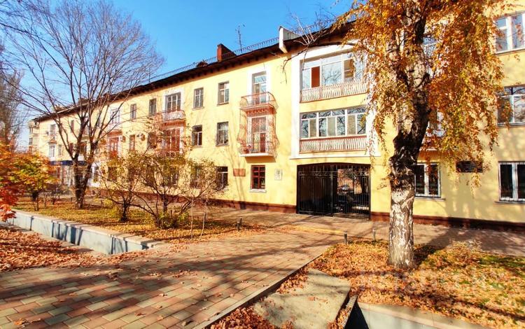 4-комнатная квартира, 90 м², 3/3 этаж, Абая 51/53 — Желтоксан за 55 млн 〒 в Алматы, Алмалинский р-н