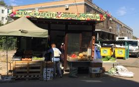 Киоск площадью 12 м², проспект Абылай Хана 32/2 за 200 000 〒 в Нур-Султане (Астане), Алматы р-н