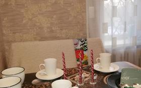 1-комнатная квартира, 31 м², 1/5 этаж посуточно, улица Шакарима Кудайбердиева 72 — Садвокасова за 5 000 〒 в Кокшетау