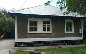 4-комнатный дом, 69 м², 14 сот., Шевченко 67 за 16 млн 〒 в Алматы