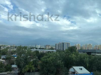 Офис площадью 305 м², Тимирязева 28 в за 6 500 〒 в Алматы, Бостандыкский р-н — фото 4