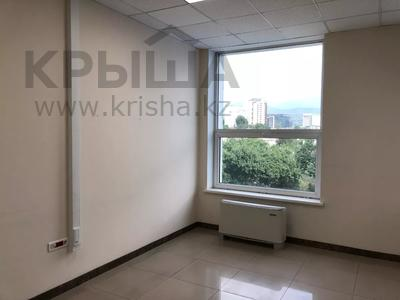 Офис площадью 305 м², Тимирязева 28 в за 6 500 〒 в Алматы, Бостандыкский р-н — фото 5