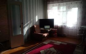2-комнатная квартира, 44 м², 2/4 этаж, Ауельбекова за 10.3 млн 〒 в Кокшетау