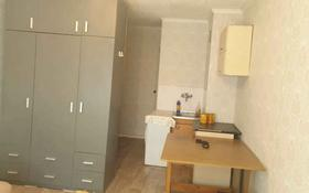 1-комнатная квартира, 19 м², 1/4 этаж, мкр №5, Мкр №5 21 за 6.5 млн 〒 в Алматы, Ауэзовский р-н