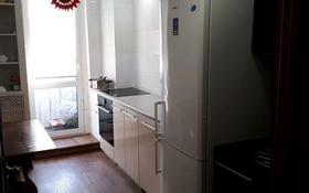 2-комнатная квартира, 46 м², 4/4 этаж, Абая 150а за 8 млн 〒 в Экибастузе