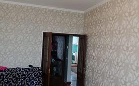 2-комнатная квартира, 51 м², 5/5 этаж, Аль-Фарабийский р-н за 12 млн 〒 в Шымкенте, Аль-Фарабийский р-н