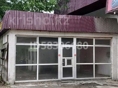 Магазин площадью 54 м², мкр Карасу, Северное кольцо 2 за 70 000 〒 в Алматы, Алатауский р-н