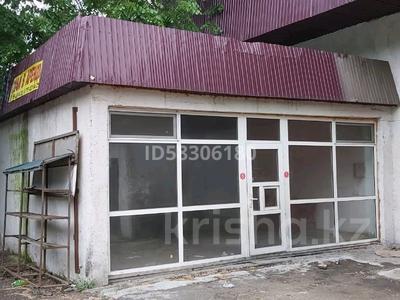 Магазин площадью 54 м², мкр Карасу, Северное кольцо 2 за 70 000 〒 в Алматы, Алатауский р-н — фото 2