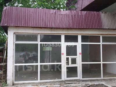 Магазин площадью 54 м², мкр Карасу, Северное кольцо 2 за 70 000 〒 в Алматы, Алатауский р-н — фото 4