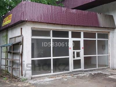 Магазин площадью 54 м², мкр Карасу, Северное кольцо 2 за 70 000 〒 в Алматы, Алатауский р-н — фото 5