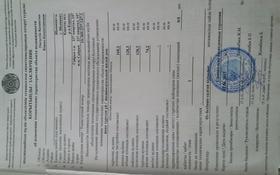 9-комнатный дом, 128.3 м², 7 сот., Сайрам 237 за 18 млн 〒 в Шымкенте, Каратауский р-н