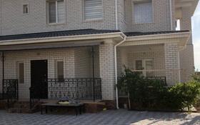 5-комнатный дом посуточно, 700 м², 7 сот., Актау за 80 000 〒