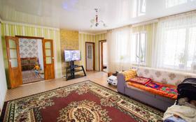 5-комнатный дом, 217 м², 12 сот., Северо-западный 15 за 15.5 млн 〒 в Талдыкоргане