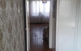 2-комнатная квартира, 45 м², 5/5 этаж, мкр Орбита-2, Мкр Орбита-2 — Биржана за 18.5 млн 〒 в Алматы, Бостандыкский р-н
