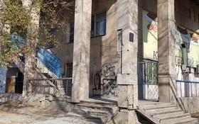 Помещение площадью 65 м², мкр Айнабулак-3, Мкр Айнабулак-3 129 — Палладина за 170 000 〒 в Алматы, Жетысуский р-н