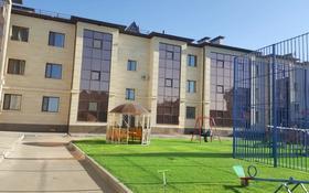 3-комнатная квартира, 93 м², 3/3 этаж, Ондасынова 8 за 22.5 млн 〒 в Караганде, Казыбек би р-н