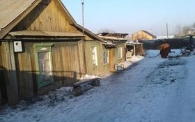 3-комнатный дом помесячно, 52 м², 9 сот., 40 лет Октября 115 за 30 000 〒 в Кокшетау