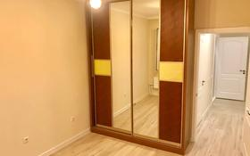 2-комнатная квартира, 60 м², 2/9 этаж, мкр Аксай-1А, Мкр. Аксай за 26 млн 〒 в Алматы, Ауэзовский р-н