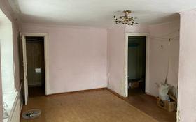 1-комнатная квартира, 33 м², 2/3 этаж, 71 квартал 3 за ~ 6.5 млн 〒 в Семее