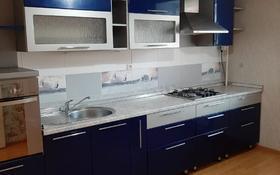 2-комнатная квартира, 63 м², 3/3 этаж, Садовая за 16.5 млн 〒 в Костанае