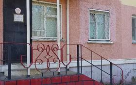 Офис площадью 30.2 м², Абая 148 — Мира за 8.9 млн 〒 в Кокшетау