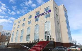 Здание, площадью 3125 м², Қорғалжын шоссе 20 за 900 млн 〒 в Нур-Султане (Астана), Есиль р-н