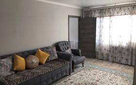 2-комнатная квартира, 43.1 м², 3/4 этаж, Достык 24 за 13.7 млн 〒 в Талдыкоргане