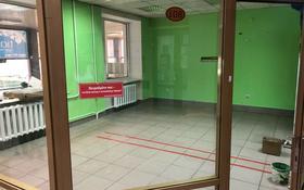 Офис площадью 32.5 м², Казахстан 71 — Кабанбай Батыра за 3 500 〒 в Усть-Каменогорске