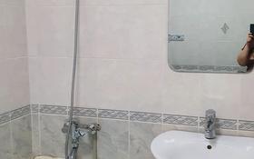 2-комнатная квартира, 60 м², 3/9 этаж, Красина 11 за 25 млн 〒 в Усть-Каменогорске