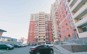 2-комнатная квартира, 53 м², 9/14 этаж, Григория Потанина за 15.8 млн 〒 в Нур-Султане (Астана), Сарыарка р-н