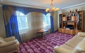 8-комнатный дом, 280 м², 7 сот., Кенесары 62/2 — Сембинова за ~ 65.3 млн 〒 в Нур-Султане (Астана), р-н Байконур