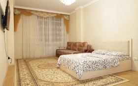 2-комнатная квартира, 81 м², 3/12 этаж посуточно, Керей и Жанибек хандар 22 — Туркестан за 12 000 〒 в Нур-Султане (Астана), Есиль р-н